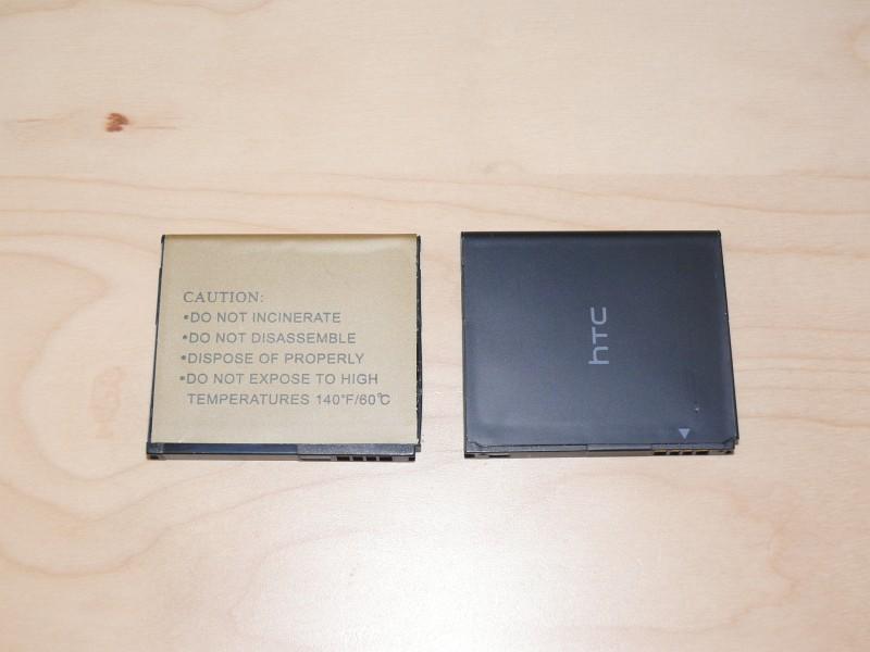HTC Desire HD Ersatzakku