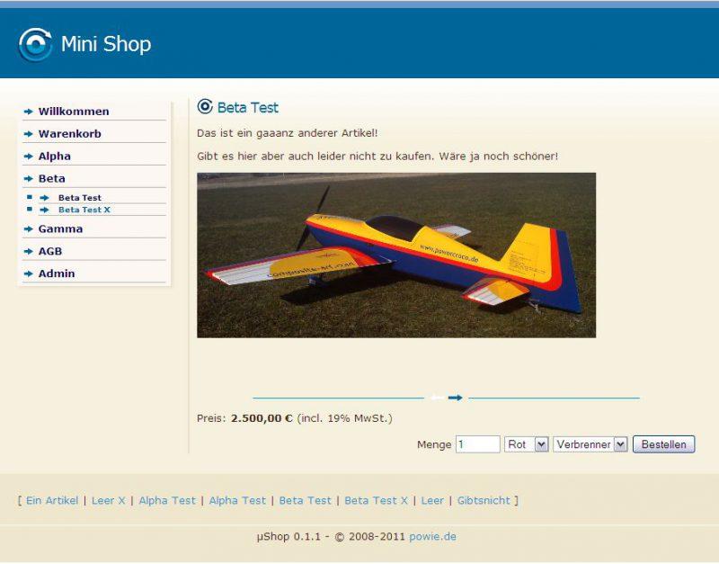 µShop Screenshot